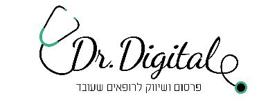 """ד""""ר דיגיטל"""